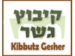 Kibutz Gesher & the Israeli Ministry of Defense